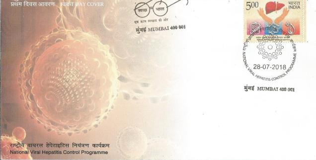 FDC INDIA 2018  VIRAL HEPATITIS CONTROL