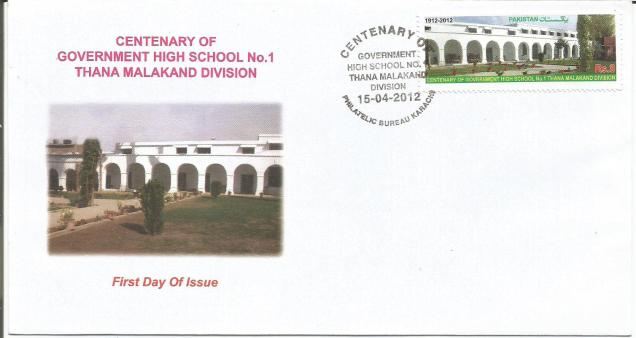 FDC PAKISTAN GOVT HIGH SCHOOL 2012
