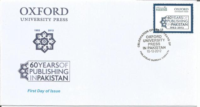 FDC PAKISTAN OXFORD UNIVERSITY PRESS