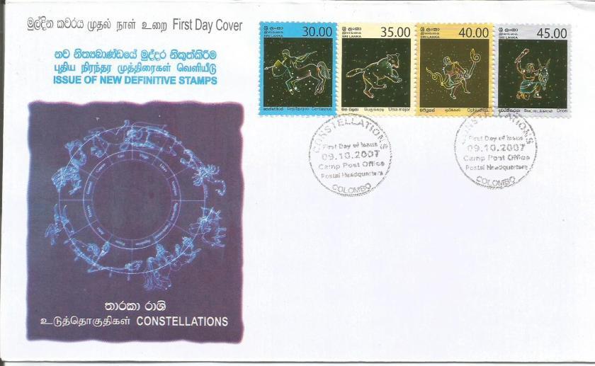 FDC SRI LANKA CONSTELLATIONS
