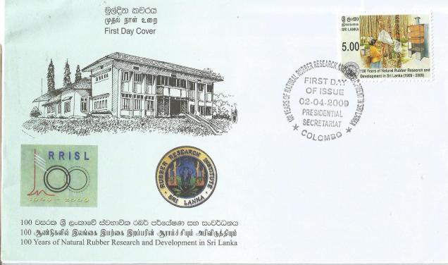 FDC SL RUBBER