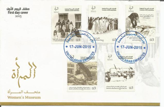 FDC UAE WOMEN MUSEUM