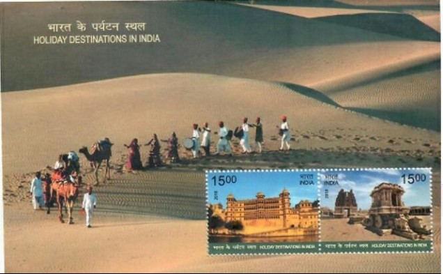 INDIA STAMPS 2018