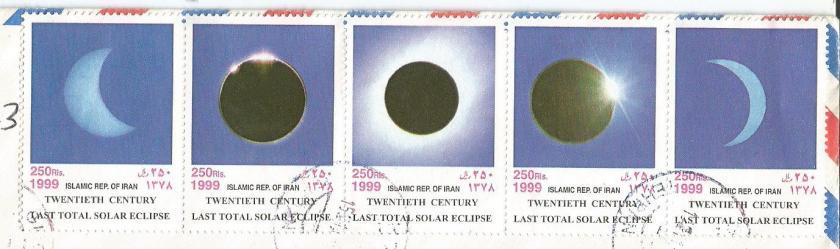 IRAN SOLAR ECLIPSE