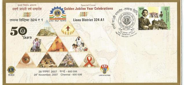 LIONS SPL CVR INDIA