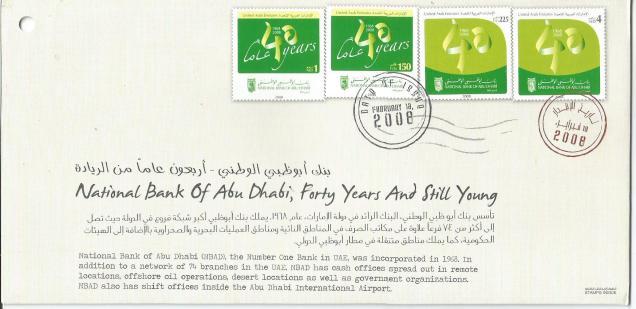 NAT BANK UAE PP