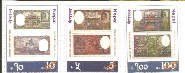 NEPAL FIRST PAPER NOTES ON STAMPS