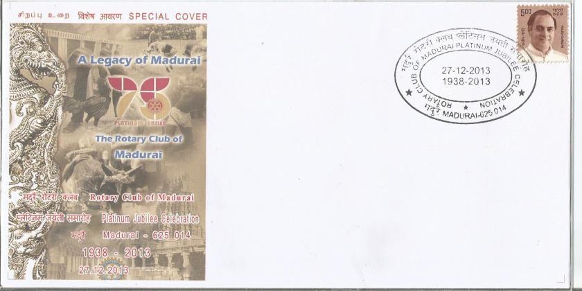 SPL CVR ROTARY MADURAI