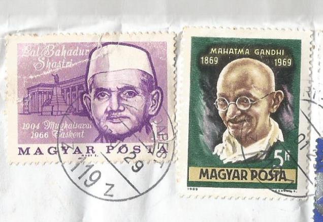 STAMPS HUNGARY GANDHI SHASTRI
