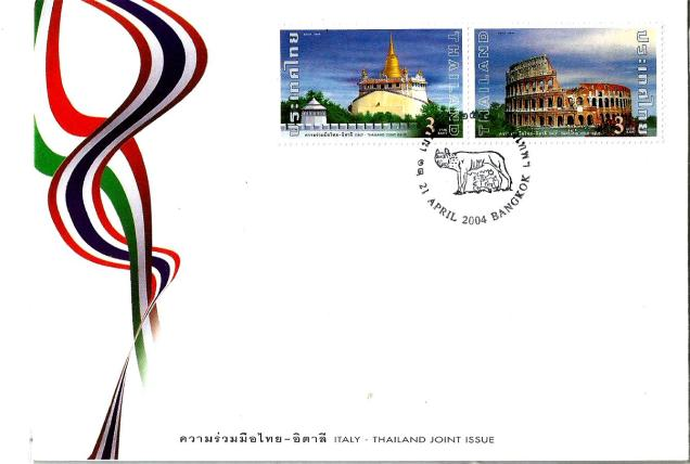 THAILAND -ITALY JOINT ISSUE