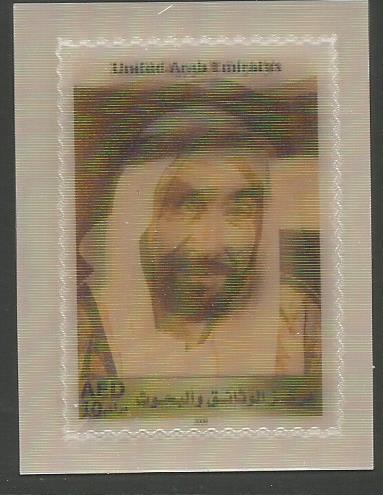 UAE 2008 3D
