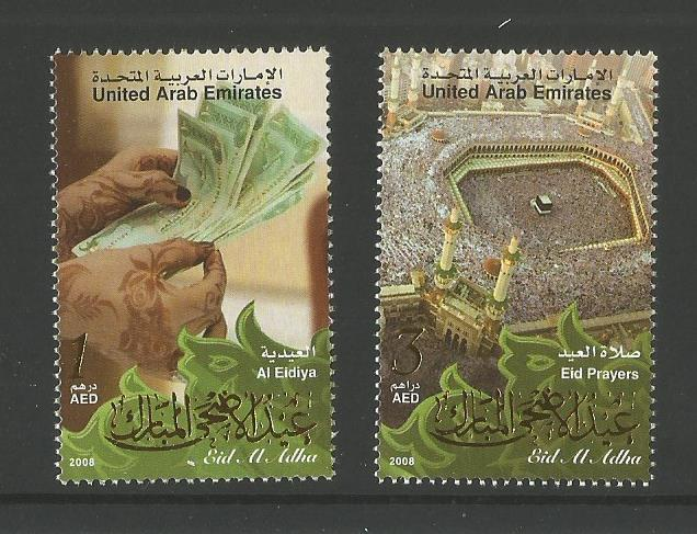 UAE 2008 EID STAMPS