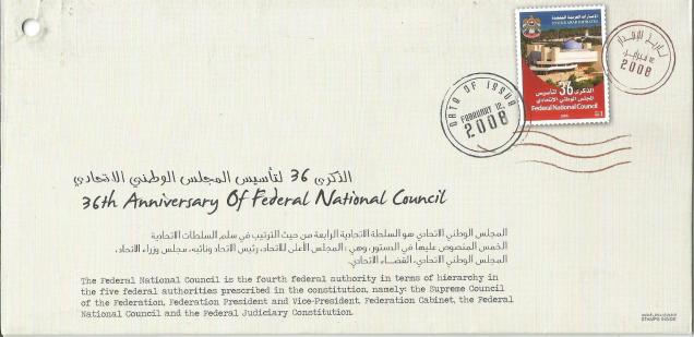 UAE 2008 FEDERAL NATIONAL COUNCIL