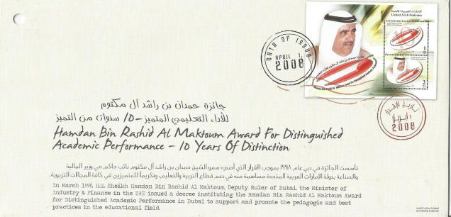UAE 2008 HAMDAN BIN RASHID AWRAD