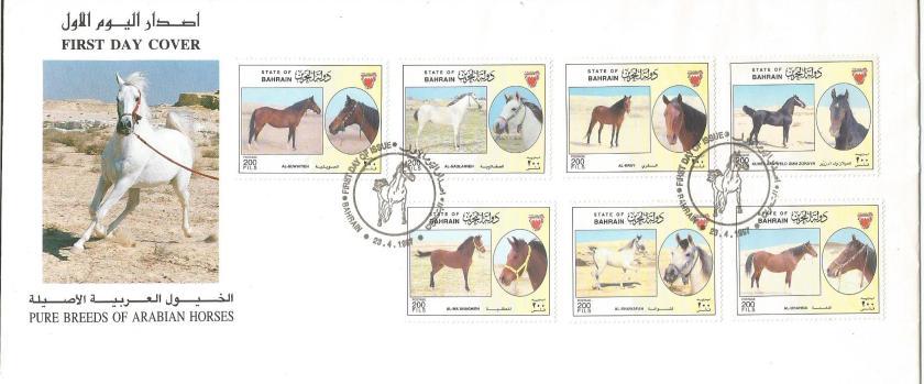 FDC BAHRAIN HORSES1