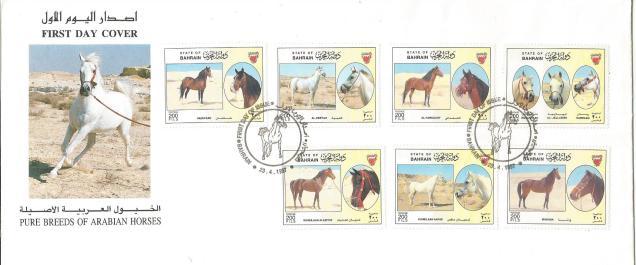 FDC BAHRAIN HORSES2