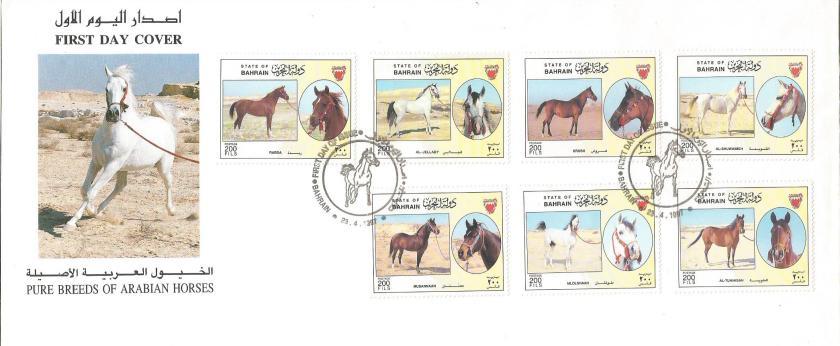FDC BAHRAIN HORSES3