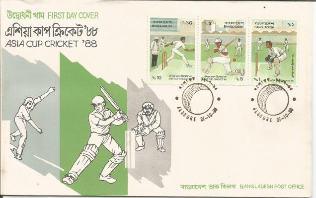 FDC BDESH ASIA CUP CRICKET 1988