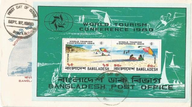 FDC BDESH TOURISM