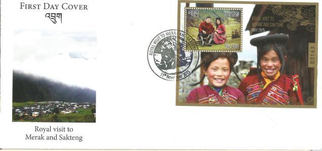 FDC BHUTAN ROYAL VIS MEKANG