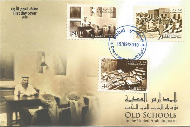 FDC UAE OLD SCHOOLS