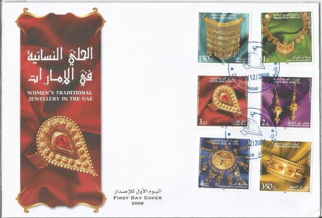 FDC UAE WOMEN JEWELLERY