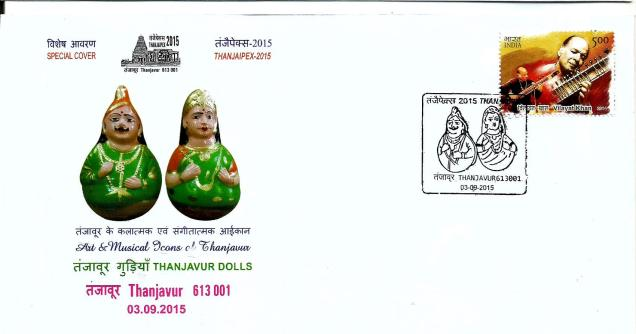 SPL COVER THANJAVUR DOLLS