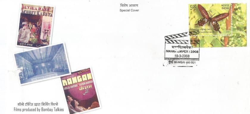 SPL COVERS MAHAFILMEX 2008 2