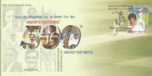 SPL CVR INDIA 500TH TEST MATCH