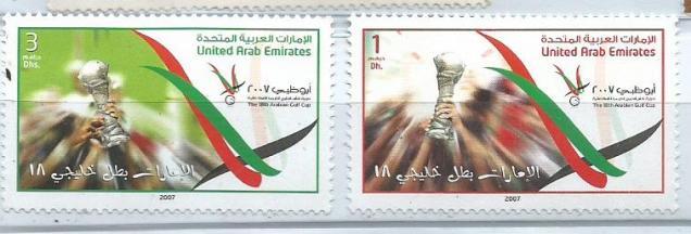 18TH GULF CUP UAE