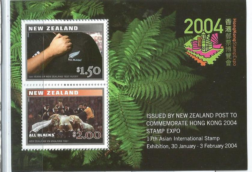 2003 RUGBY NZ VS ENG TEST