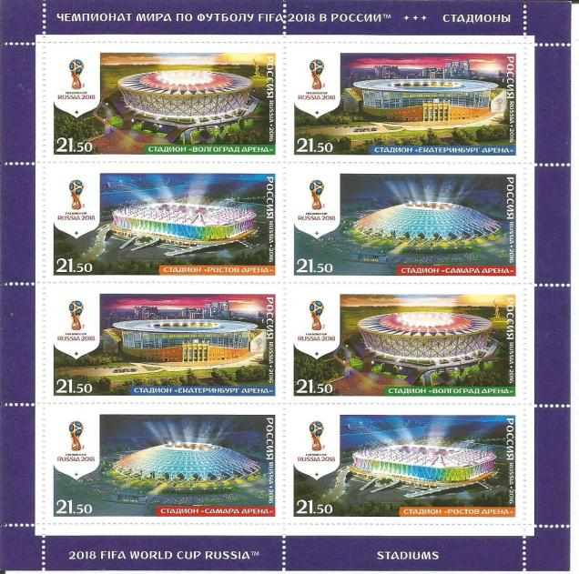 2018 FIFA WC RUSSIA STADIUMS 1