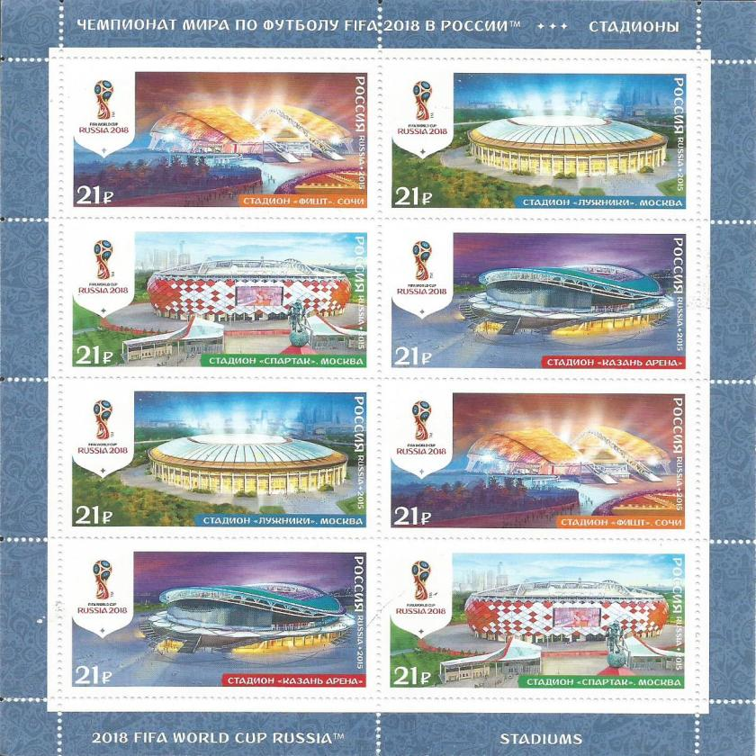 2018 FIFA WC RUSSIA STADIUMS 2