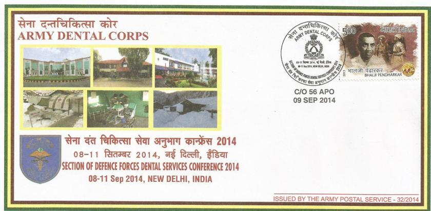 APS COVER ARMY DENTAL CORPS