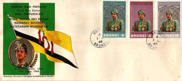 FDC BRUNEI KING