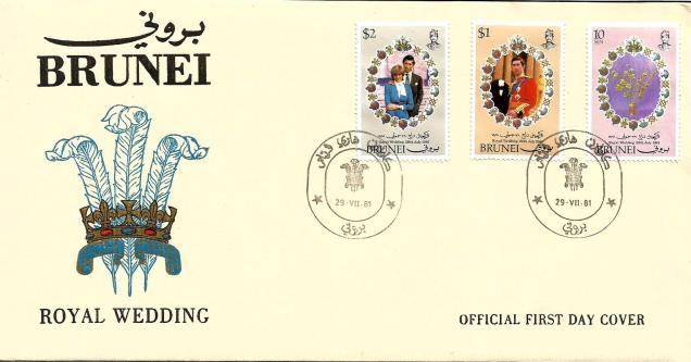 FDC BRUNEI WEDDING CHARLES & DIANA