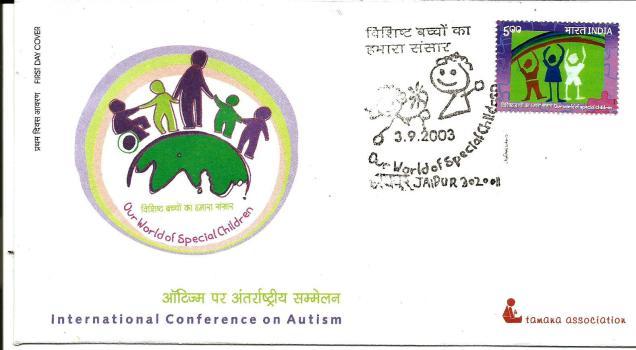 FDC INDIA AUTISM 2003