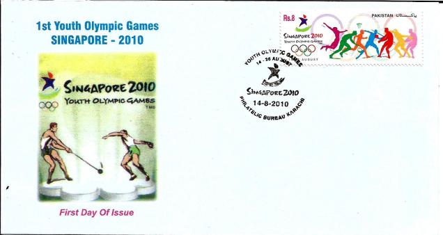 FDC PAKISTAN IST YOUTH OLYMPICS