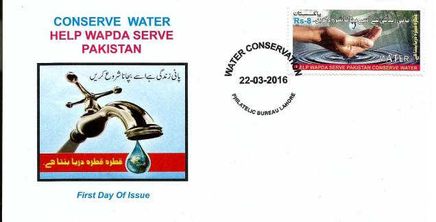 FDC PAKISTAN WATER