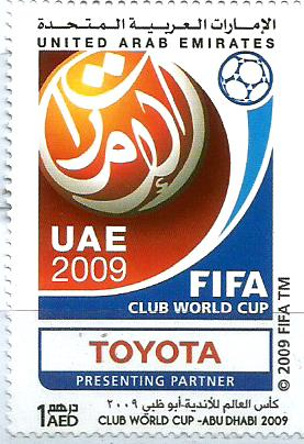 FIFA CLUB FOOTBALL CUP UAE