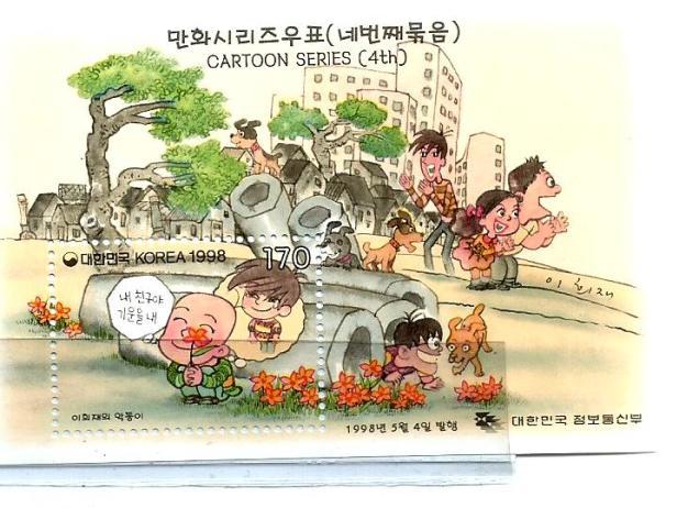 KOREA MS CARTOONS1
