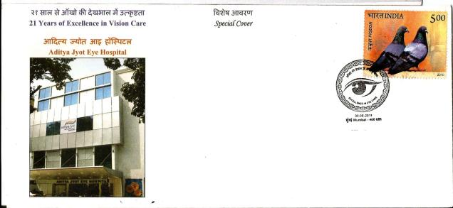 SPECIAL COVER JYOTI EYE HOSPITAL