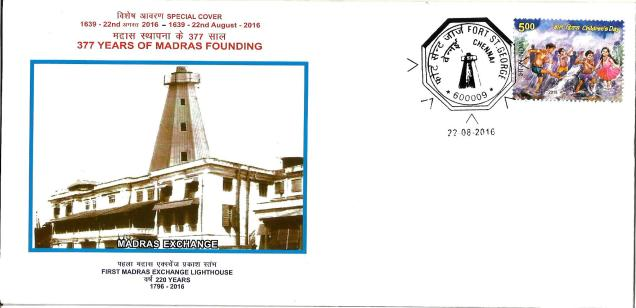 SPECIAL COVER MADRAS DAY 2016
