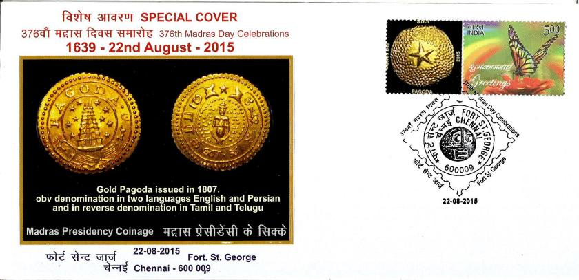 SPECIAL COVER MADRAS DAY 2015