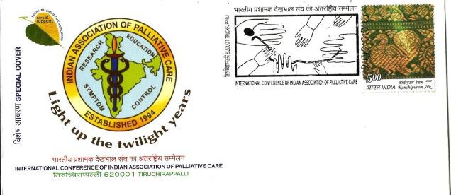 SPECIAL COVER PALLIATIVE CARE CONF
