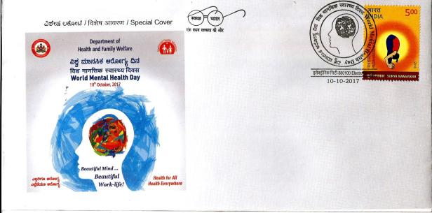 SPECIAL COVER WORLD MENTAL HEALTH DAY