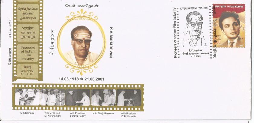 SPECIAL COVERS CINEMA MAHADEVAN