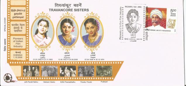 SPECIAL COVERS CINEMA TRAVANCORE SISTERS