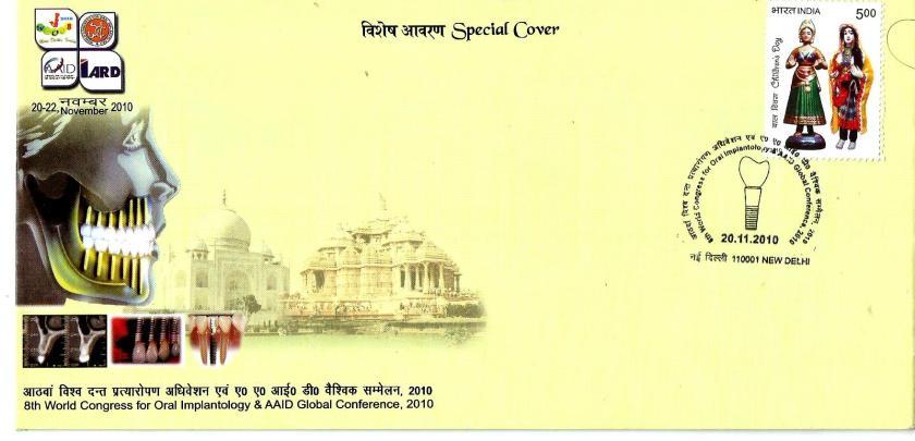 SPL CVR INDIA DENTAL CONGRESS
