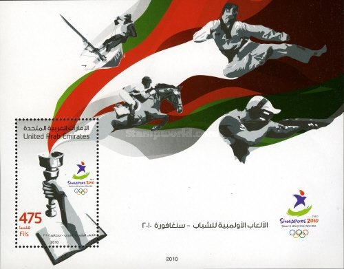 UAE 2010 YOUTH OLYMPICS